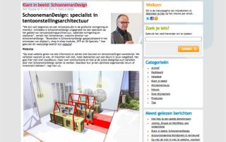 SchoonemanDesign-blog-20160201-MijnDomein-SchoonemanDesign